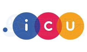 .icu域名什么意思?.icu域名注册价格