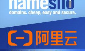 NameSilo域名转移到阿里云教程