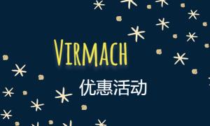 VirMach VPS七月特惠:超低价格再享八折低至$7.2/年