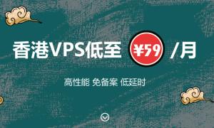 Megalayer香港VPS、菲律宾VPS全新上线 低至59元/月