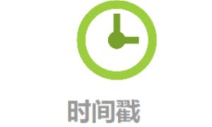 代码签名证书时间戳相关介绍
