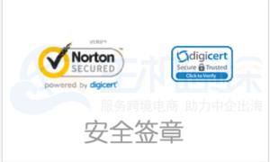 Symantec SSL证书和DigiCert SSL证书有什么关系?
