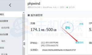 解决阿里云服务器无法登录SSH远程方法