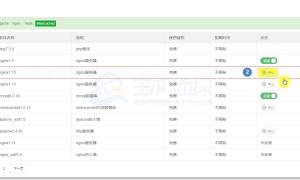 phpStudy安装设置Nginx图文教程