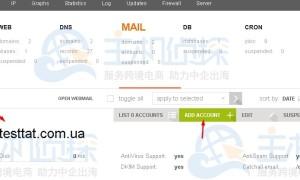 HyperHost教程:如何在Vesta面板创建邮箱