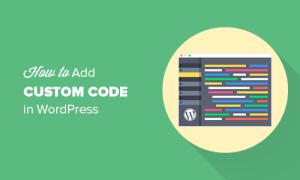 如何在WordPress主题中添加自定义PHP代码