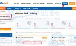 PacificRack教程:如何选购美国多IP站群服务器