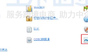 HostGator主机切换ASP.NET版本教程