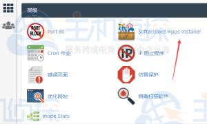 HostGator主机安装ZenCart图文教程