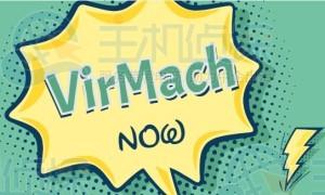 VirMach:不知道如何在Linux上查看自己的桌面