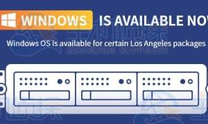 iON美国云服务器怎么样 优惠方案推荐