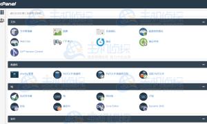 WebsitePanel、DirectAdmin和cPanel虚拟主机管理系统哪个好?