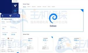 Vultr教程:如何在Debian 10系统上安装Nginx