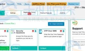 WordPress网站添加双因素身份验证的方法