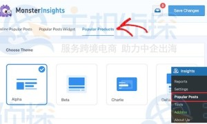 WooCommerce产品页面上如何显示受欢迎产品