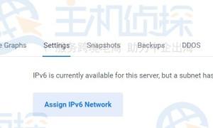 Vultr VPS教程:如何在Debian系统上配置IPv6
