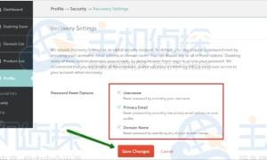 Namecheap教程:如何更改账户密码重置方法