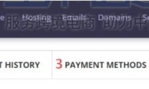 Hostinger主机面板使用教程:如何查看发票和付款方式?