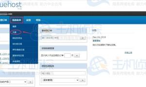 BlueHost主机账户充值方式及方法介绍
