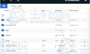DreamHost主机面板文件管理器使用教程
