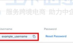 DreamHost主机教程:如何查看FTP登录用户名和密码