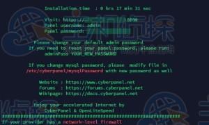 Hostwinds教程:如何安装CyberPanel控制面板