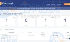 iON云服务器如何续费  iON云服务器续费教程