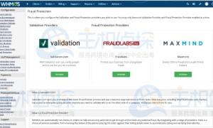 WHMCS 8.2新增用户身份验证服务功能
