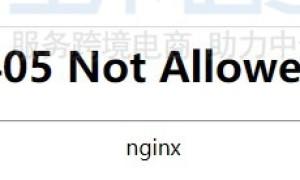 宝塔面板phpMyAdmin报错405 Not Allowed怎么解决?