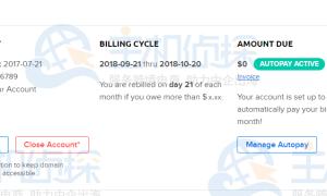 DreamHost管理账户图文教程
