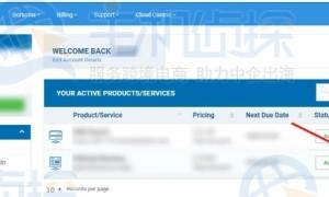 Hostwinds教程:如何用FTP客户端将文件上传到共享主机