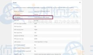 WordPress网站如何查看更新PHP版本