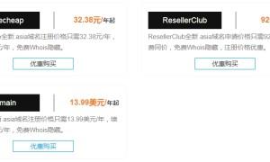 asia域名注册价值 asia域名注册价格