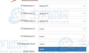 RAKsmart香港CN2服务器优惠方案推荐