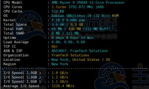 BuyVM AMD高性能美国VPS纽约机房综合评测