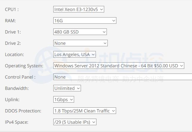 HostEase美国独立服务器 Xeon E3-1230v3方案