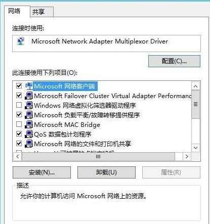 开启Windows Server 2012