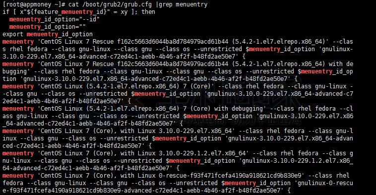 Linux内核查看方法