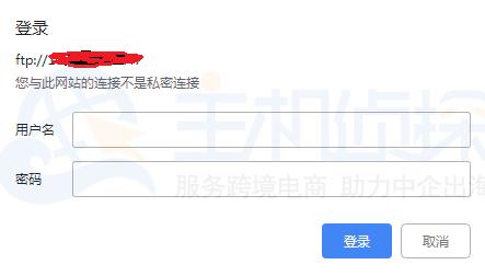 FTP网页登录