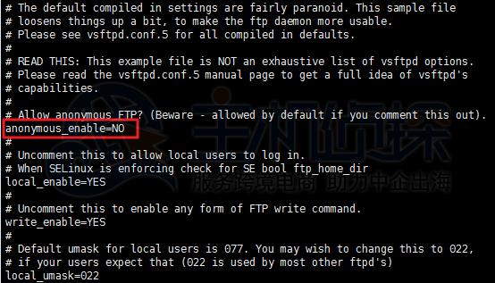 FTP禁用匿名登录