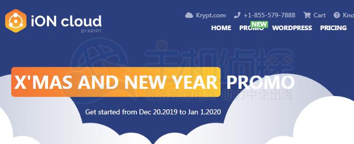 """""""双旦""""礼遇季 Krypt iON云服务器低至六折促销"""
