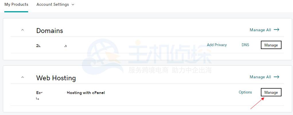 GoDaddy产品列表页面