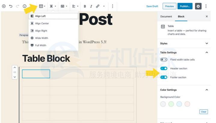 wordpress5.3版本表格块更新