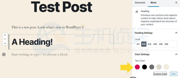 wordpress5.3版本标题栏的颜色更新