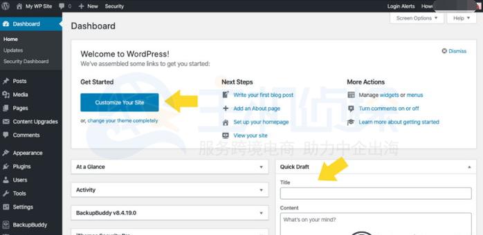WordPress5.3版本管理界面