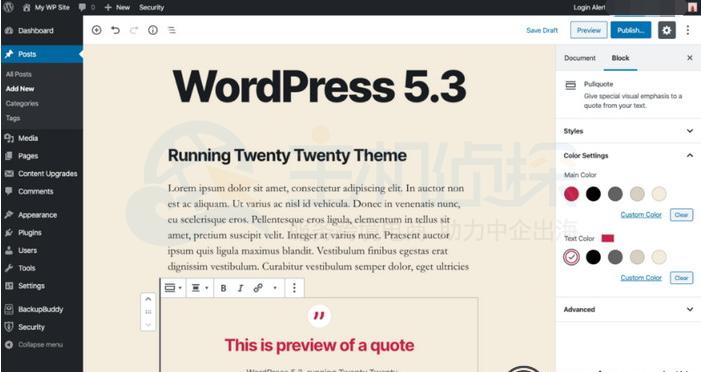 wordpress5.3版本文章编辑器