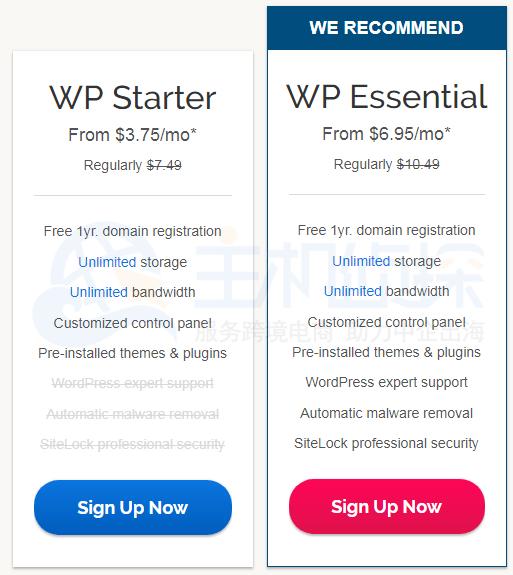 iPage WordPress主机50%优惠