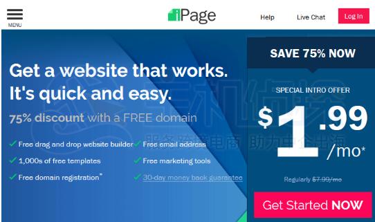 iPage共享主机75%优惠