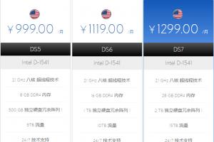 BlueHost美国站群服务器方案配置