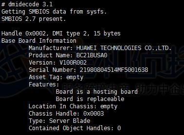 服务器主板信息
